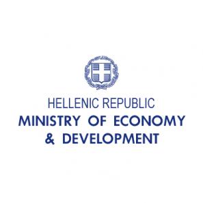 Υπουργείο Οικονομίας Ανάπτυξης & Τουρισμού