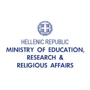 Υπουργείο Παιδείας, Έρευνας & Θρησκευμάτων
