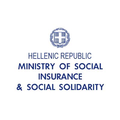 Υπουργείο Εργασίας, Κοινωνικής Ασφάλισης & Κοινωνικής Αλληλεγγύης