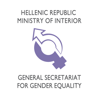 Hellenic Republic Ministry of Interior